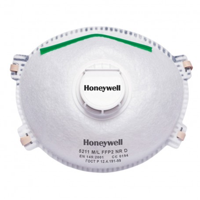 20 masques à usage unique FFP2 avec valve HONEYWELL 5211